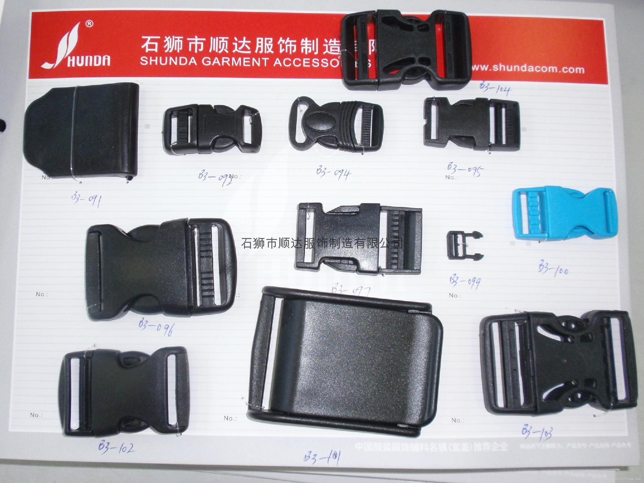 厂家直销塑料背包扣箱包配件塑胶插扣功能扣具卡扣安全扣登山扣具 2