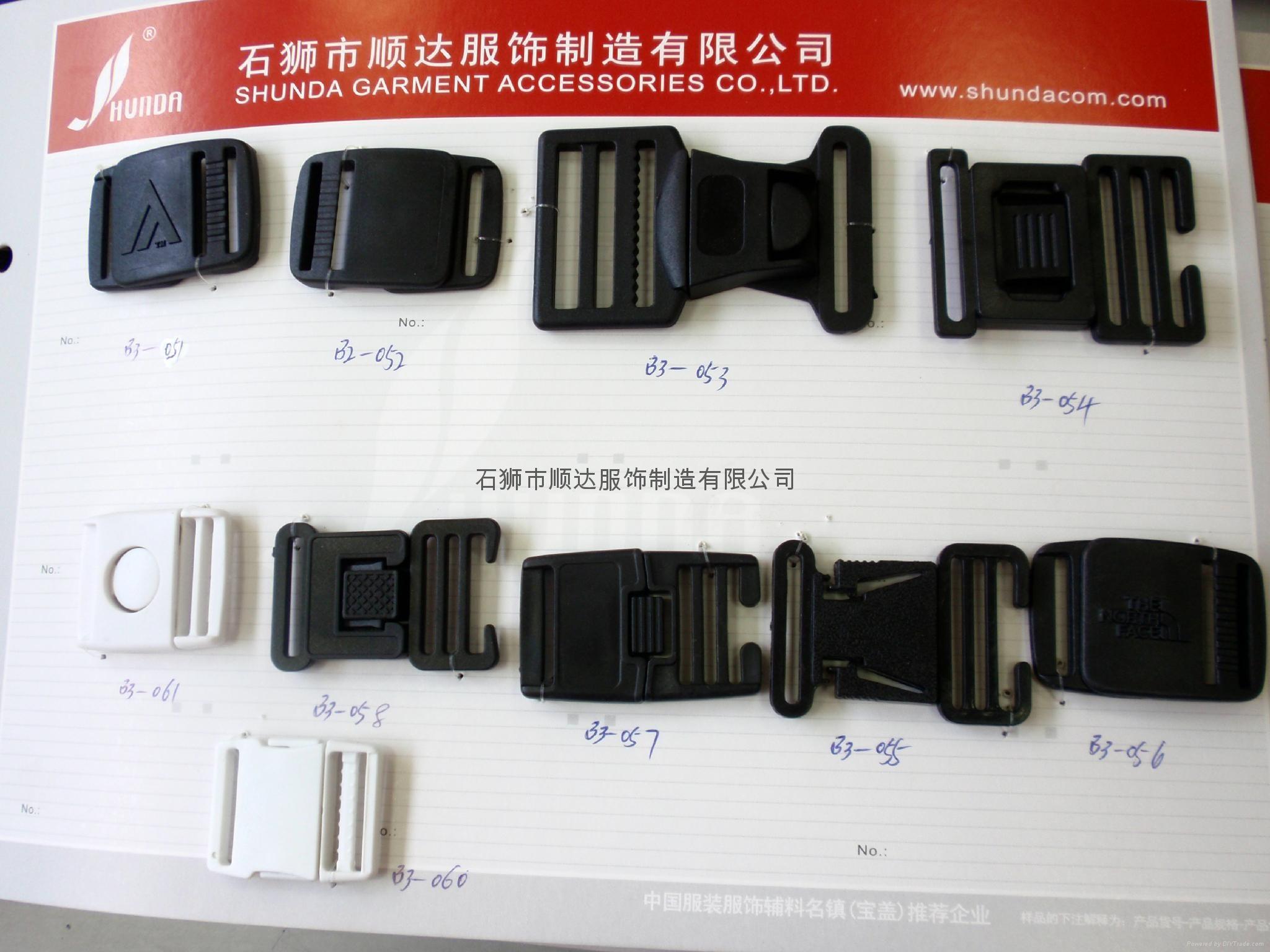厂家直销塑料背包扣箱包配件塑胶插扣功能扣具卡扣安全扣登山扣具 3
