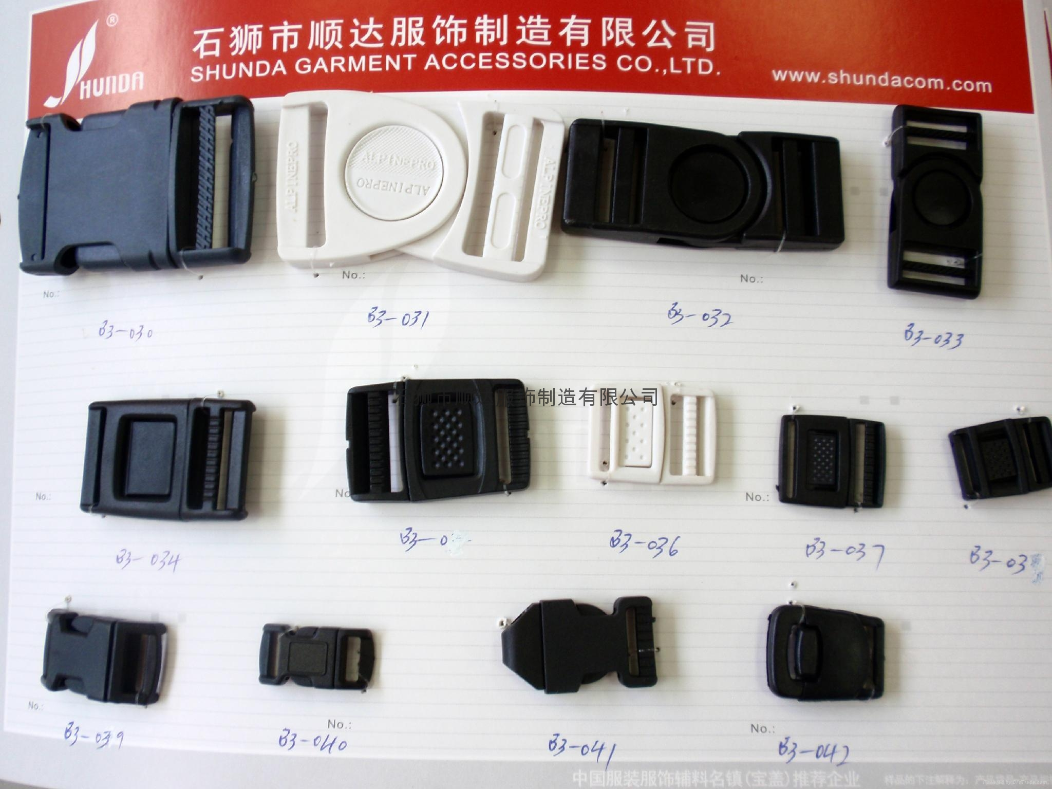 厂家直销塑料背包扣箱包配件塑胶插扣功能扣具卡扣安全扣登山扣具 4