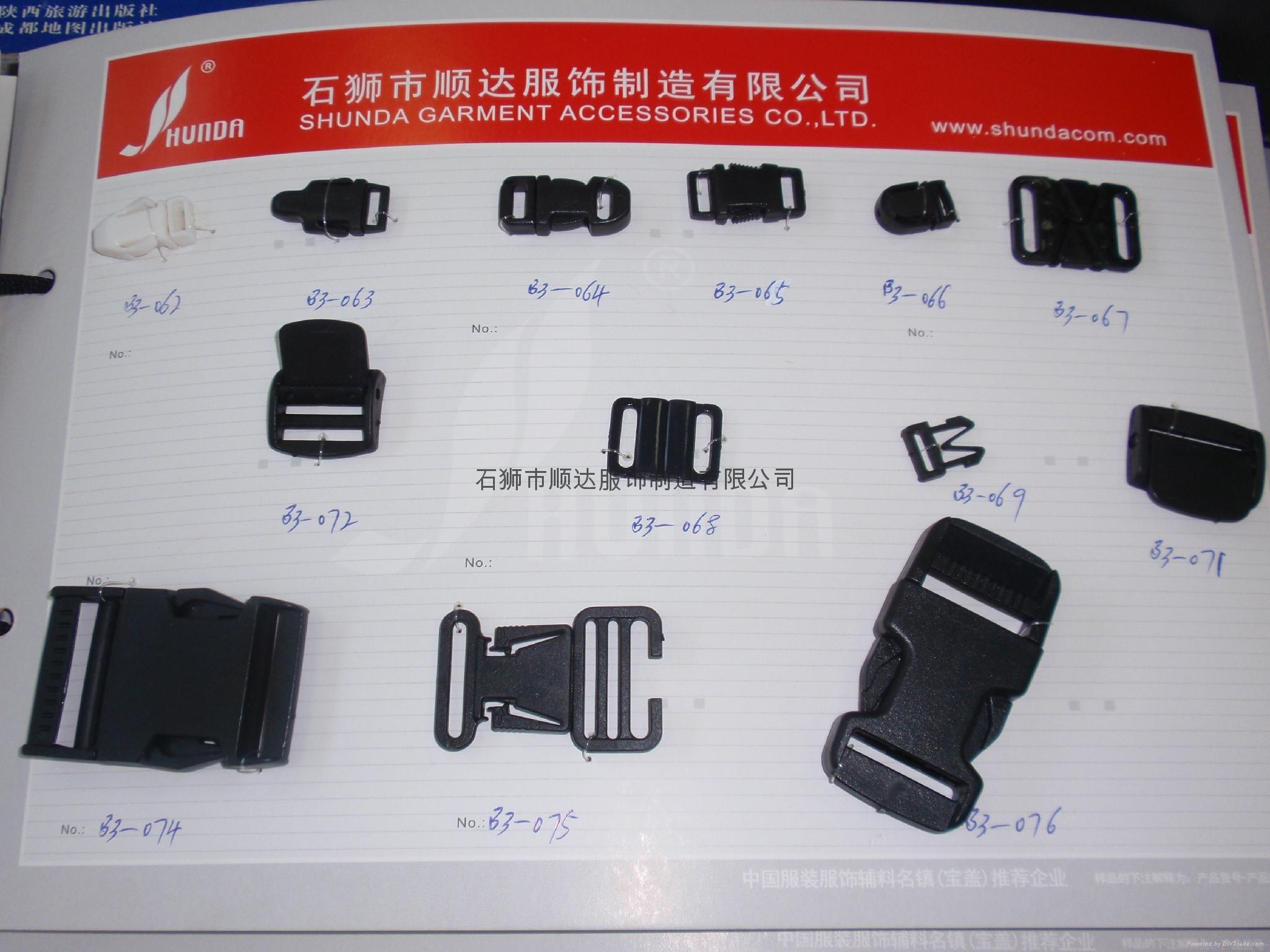 厂家直销塑料背包扣箱包配件塑胶插扣功能扣具卡扣安全扣登山扣具 5