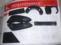 厂直销辅料塑料公版吊牌有专业定制各种款挂牌快速出版 5