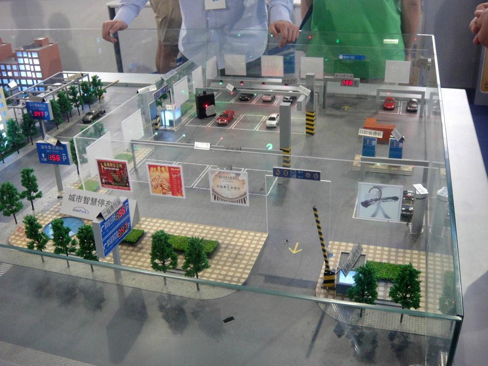 智能軌道交通模型 4