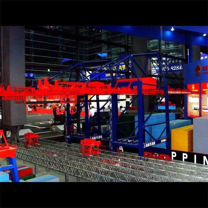 港口教學動態模型 1