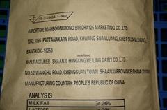 美羚羊奶粉大包粉基料粉25kg/袋