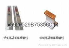 武漢天力TLGH型高溫鋼體滑觸線