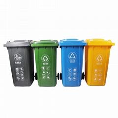 240 liter Plastic Outdoor Garbage bin with wheels