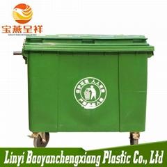 660 liter Plastic waste bin Large Outdoor Garbage bin/can with lid
