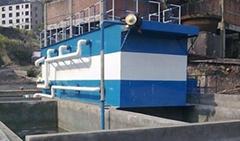 煤矿污水处理系统设备