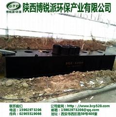 专业一体化污水处理设备