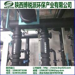 内蒙AO生物氧化法污水处理机器