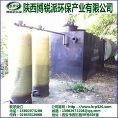 内蒙专业玻璃钢污水处理设备
