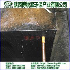 甘肃餐饮污水处理设备