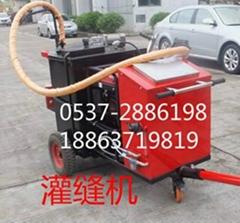XH80型手推式灌缝机