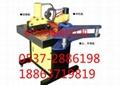 DHXH150四合一母线加工机