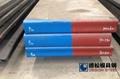 P20模具鋼材供應商廠家-德松