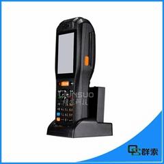 工業級手持終端 安卓數據採集器 3G手持機一維二維掃描器