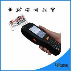 工業安卓手持機內置打印激光條碼倉庫物流掃描