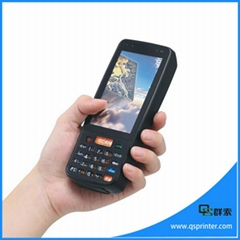 安卓手持機NFC讀寫條碼二維碼掃描器二次開發
