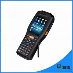 安卓手持機工業智能終端PDA條碼掃描器二次開發