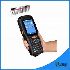 智能POS移動手持PDA打印掃描盤點一體機