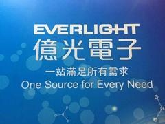 广州市博越电子科技有限公司