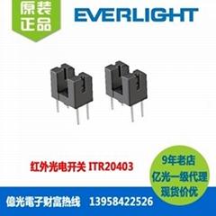 ITR20403 槽宽3mm亿光 超小型槽型光耦