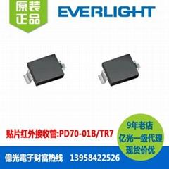 PD70-01B/TR7億光光敏接收二極管