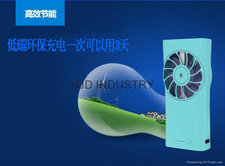 Water Air Mist Spray Fan 2