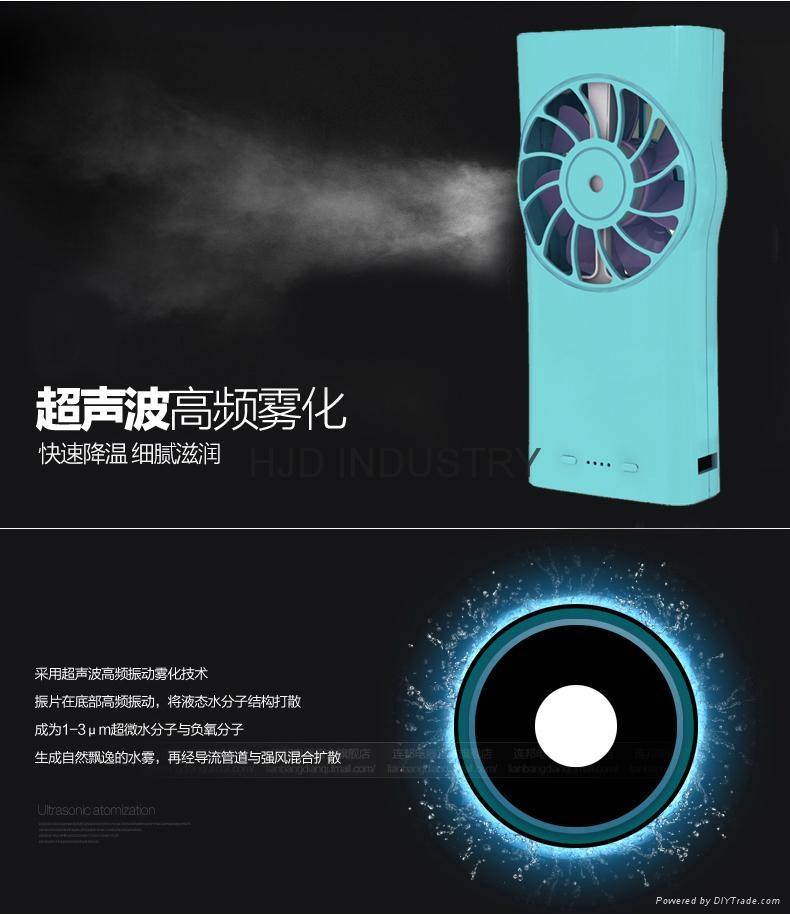 Water Air Mist Spray Fan 6