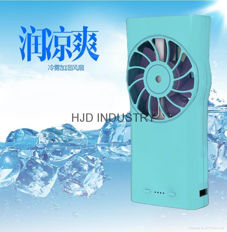 Water Air Mist Spray Fan 8