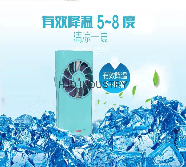 Water Air Mist Spray Fan 12