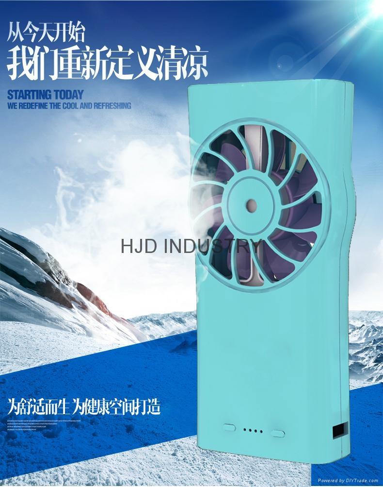Water Air Mist Spray Fan 1