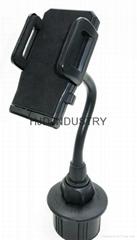 Adjustable car mount holder