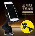 car holder cell phone car mount, car mobile phone holder 5