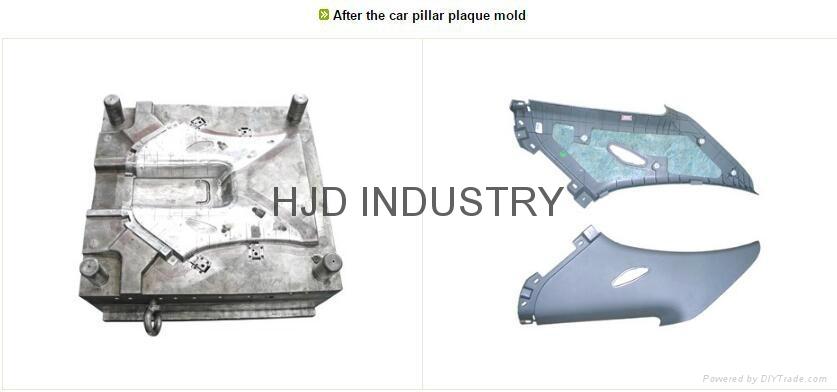 After the car pillar plaque mold 1