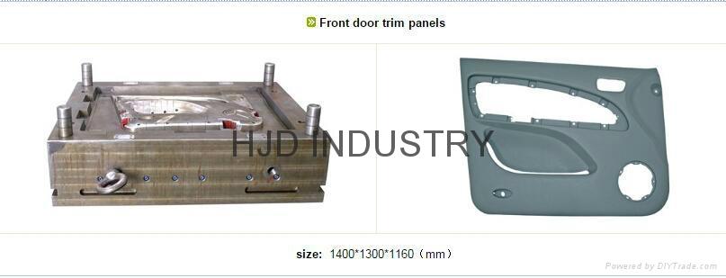 Front door trim panels
