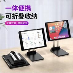 Portable Ipad Holder Stand Metal Tablet Bracket for iPad