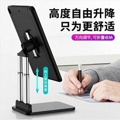 Universal Desktop tablet holder Tablet Stand Adjustable Stand