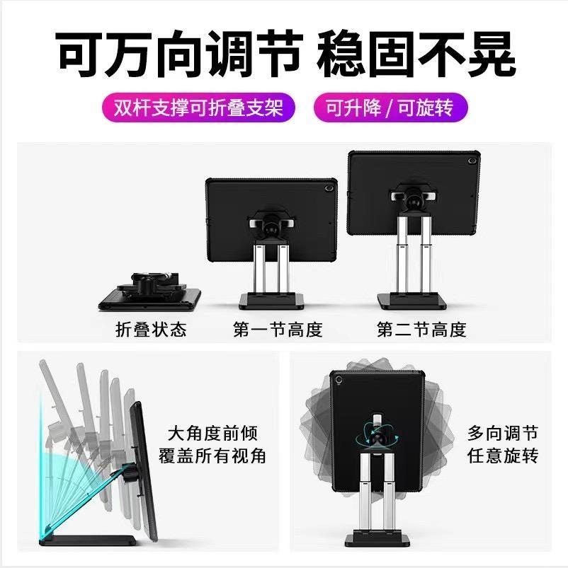 Height Adjustable holder Foldable Universal Tablet mount