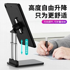 Rotatable foldable Aluminum Alloy Tablet Holder  for all kinds of ipad
