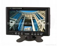 "7"" industrial CCTV LCD monitor"