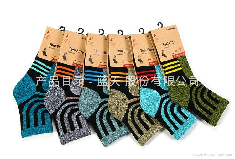 男士運動純棉襪中筒襪加厚冬季跑步襪 1