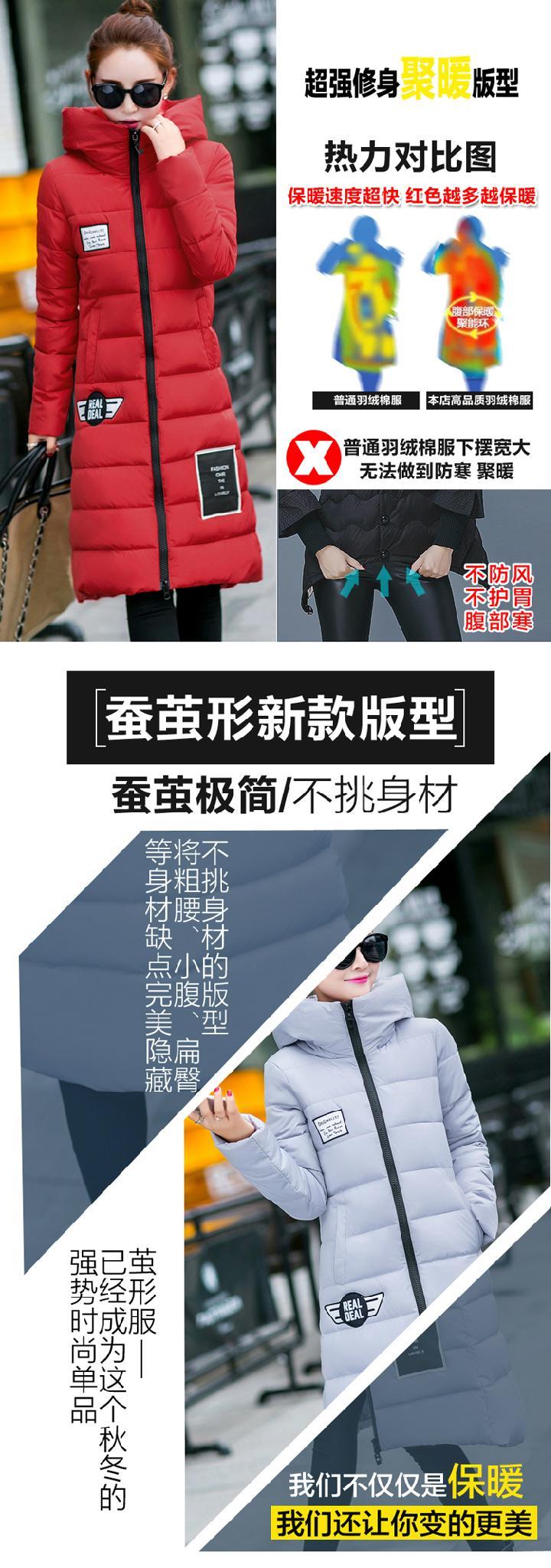 大碼連帽收腰修身棉衣女中長款韓版女裝加厚冬季外套 2