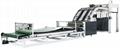 HTM1450 automatic flute laminator  1
