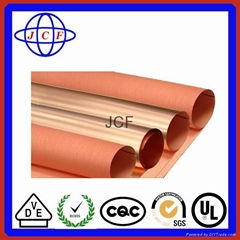 copper foil for PCB manufacture