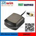 GPS Glonass Combo Antenna- GM162, External Active GPS Navigation Antenna 1