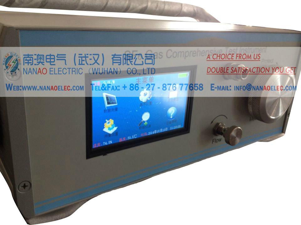 南澳電氣專業生產NAPZH-5型SF6氣體質量綜合分析裝置 2
