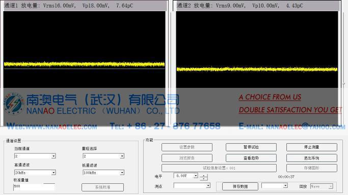 NAJFXD局部放電超聲自動定位系統 1
