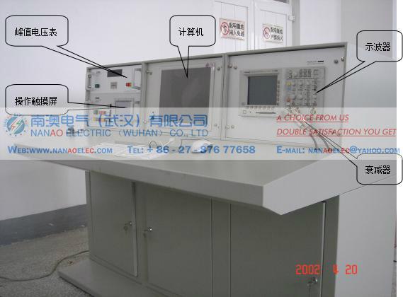 NAIVG全自動雷電衝擊電壓發生器脈衝裝置 1