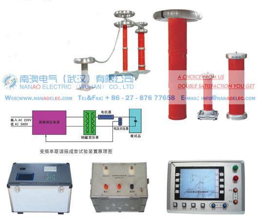 南澳電氣專業生產NADXZ變電站電氣設備交流耐壓諧振裝置 3